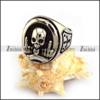 Fuck The World Skull Ring r003855